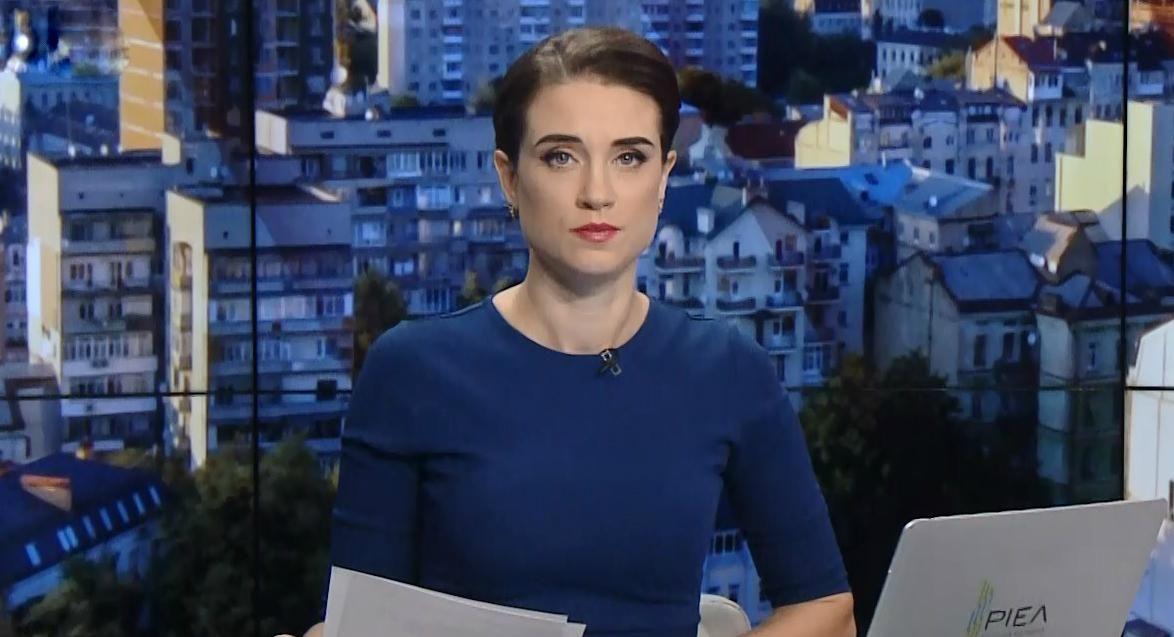 У випуску новин за 12 жовтня станом на 10 00 – всесвітньо відомого робота-людина  з жіночою зовнішністю Софію вперше привезли до Києва. Вона вміє відповідати  ... cb4823bdaf103