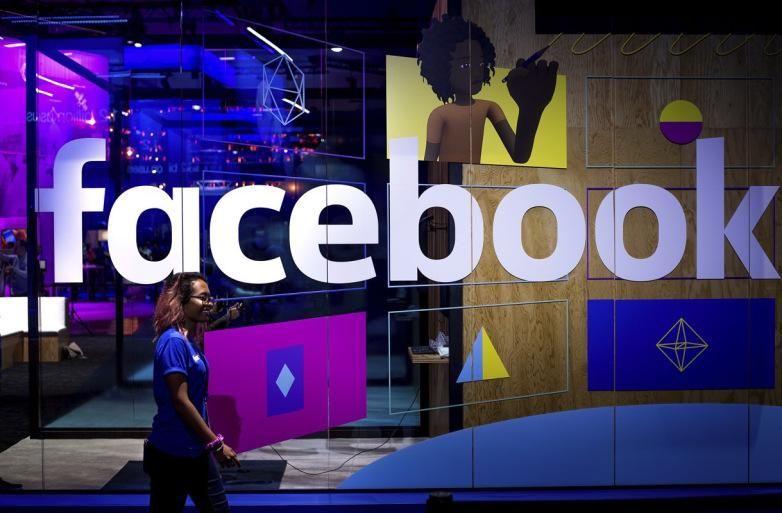 Корпорація Facebook повідомила про відкриття вакансії менеджера з публічної  політики в Україні. Щоправда d4670d8a00e98