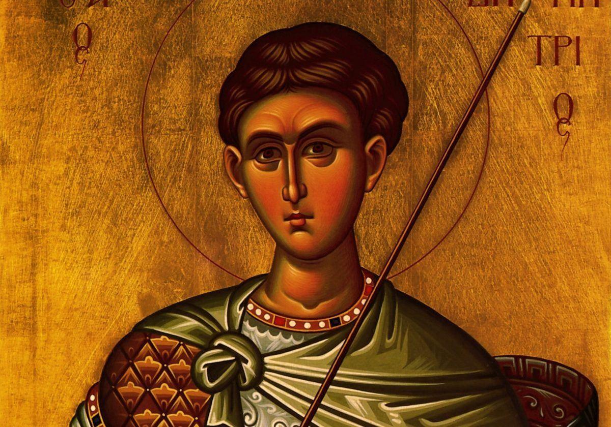Днем, день ангела дмитрия открытка