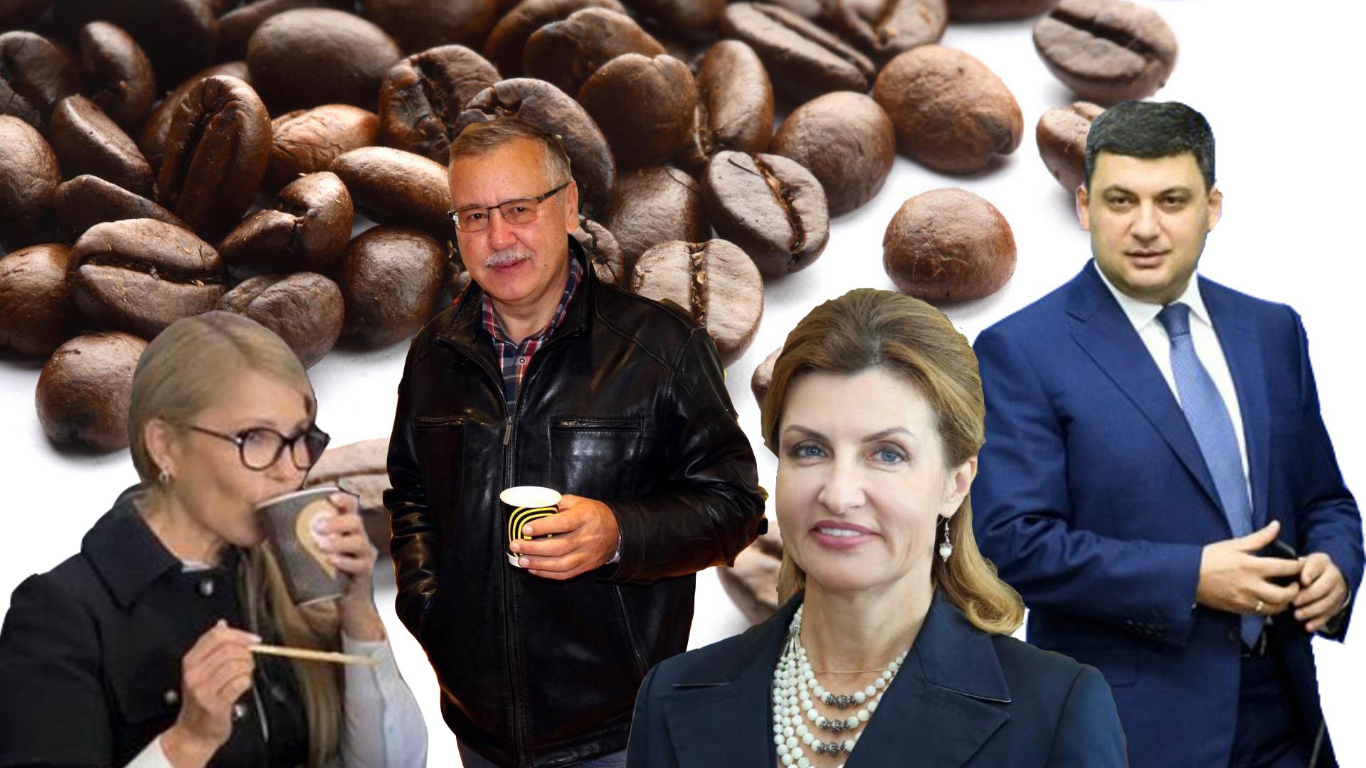 По вуха у каві: який тренд вигадали політики, аби завоювати симпатії електорату (відео, фото)