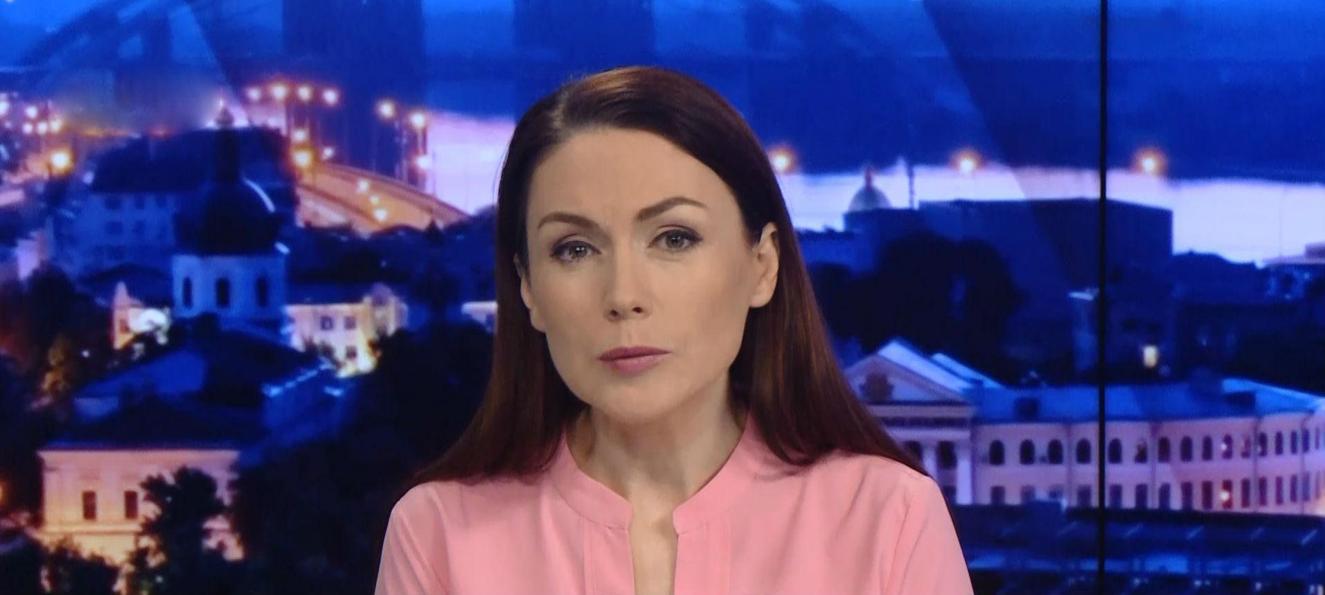 Сегодня новости от канала Украина