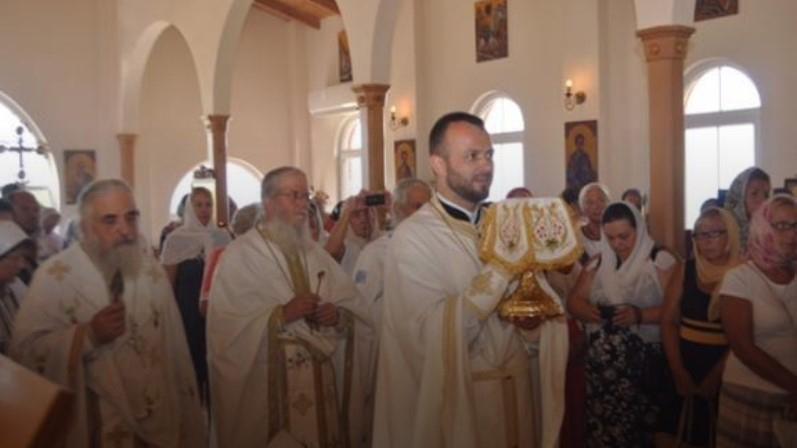 Київську ставропігію Константинополя очолив священик з Волині