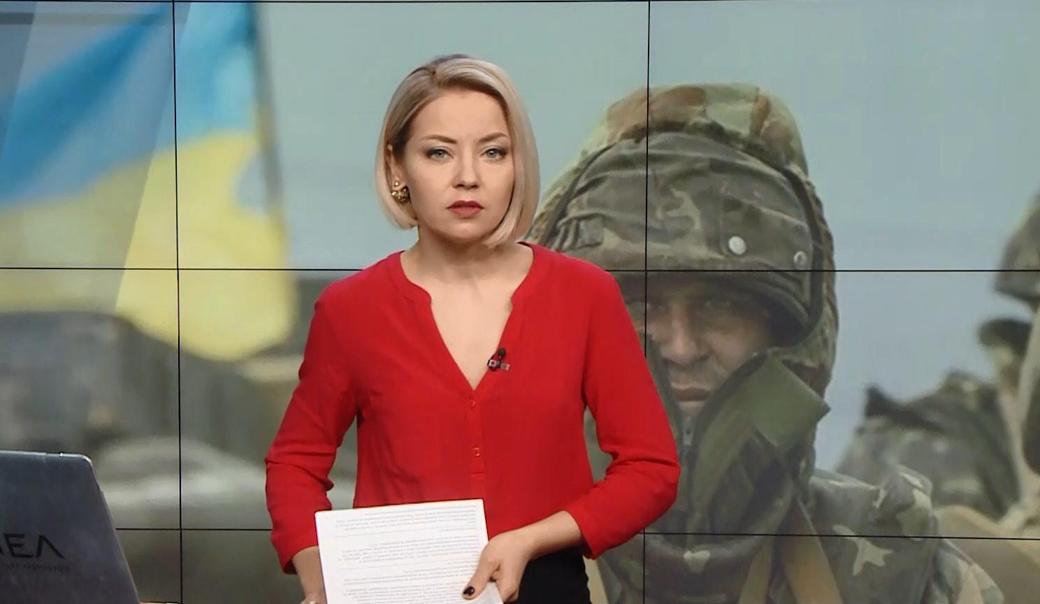 Випуск новин за 16:00: Ситуація на Донбасі. Погрози священикам