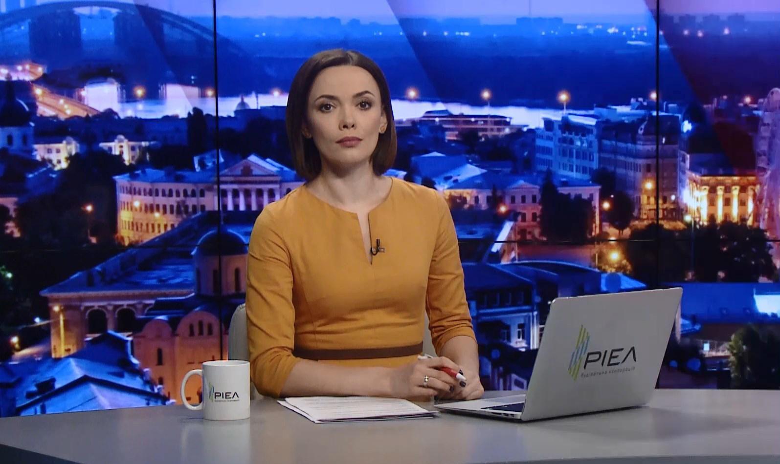 Підсумковий випуск новин за 22:00: Кого підозрюють у замовленні вбивст