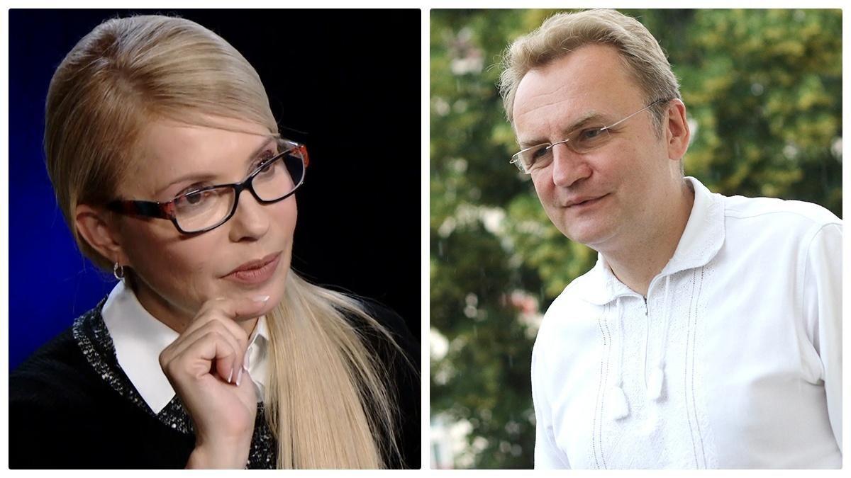 Тимошенко зустрілася із Садовим: про що говорили політики