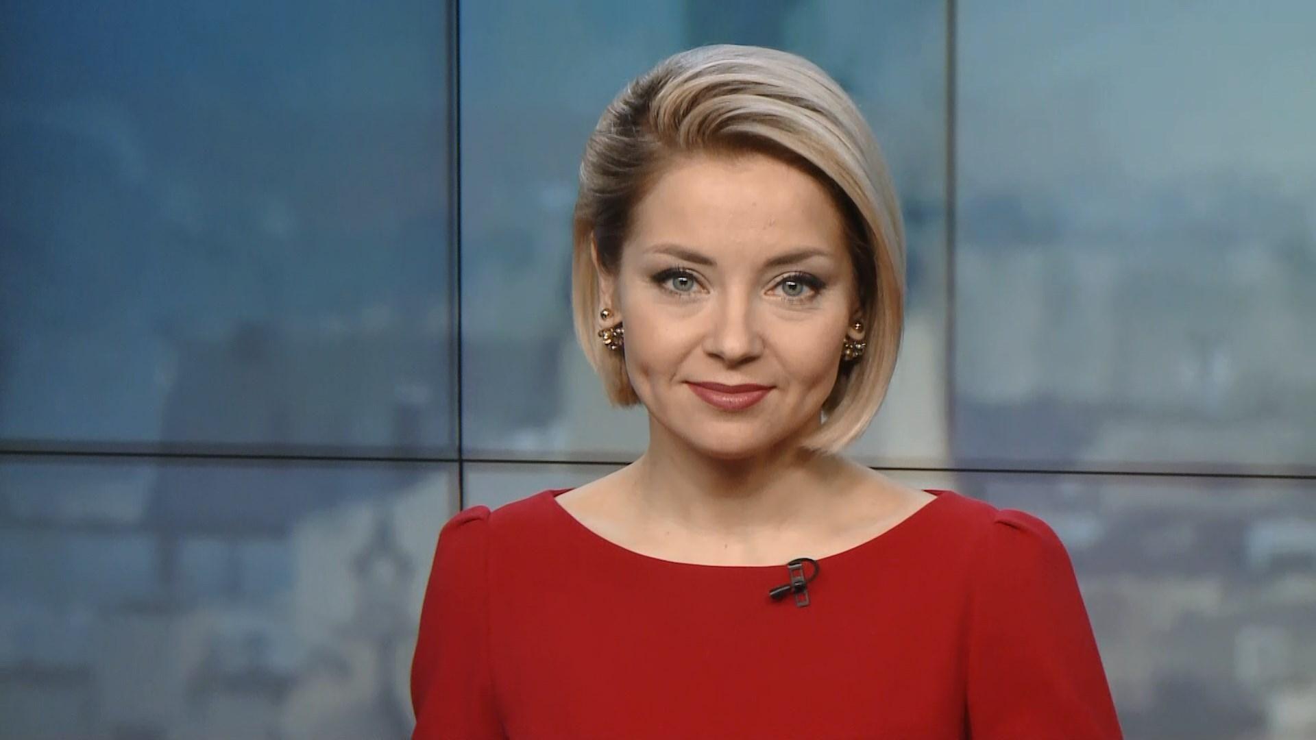 Випуск новин за 14:00: Шпигунський скандал в Естонії. Суд над Супрун