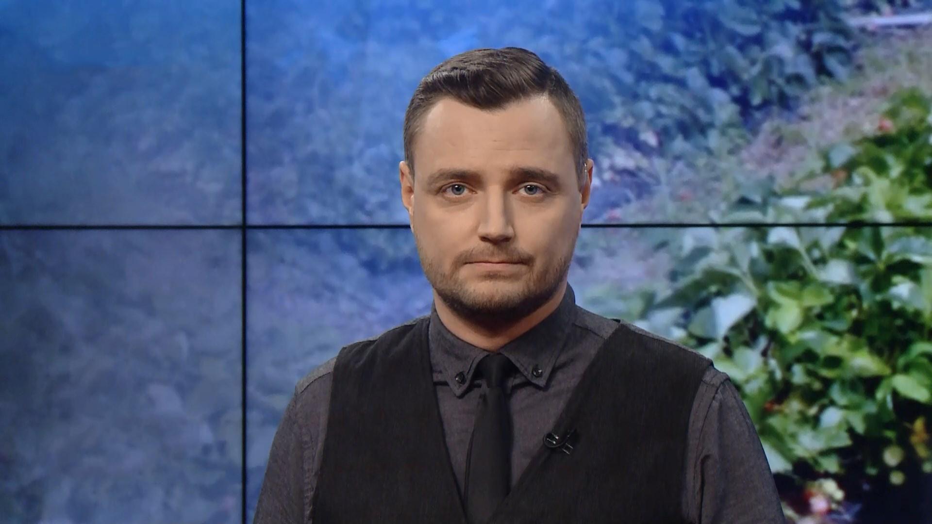 Випуск новин за 19:00: Незаконний бізнес на Львівщині. Найбагатший кан