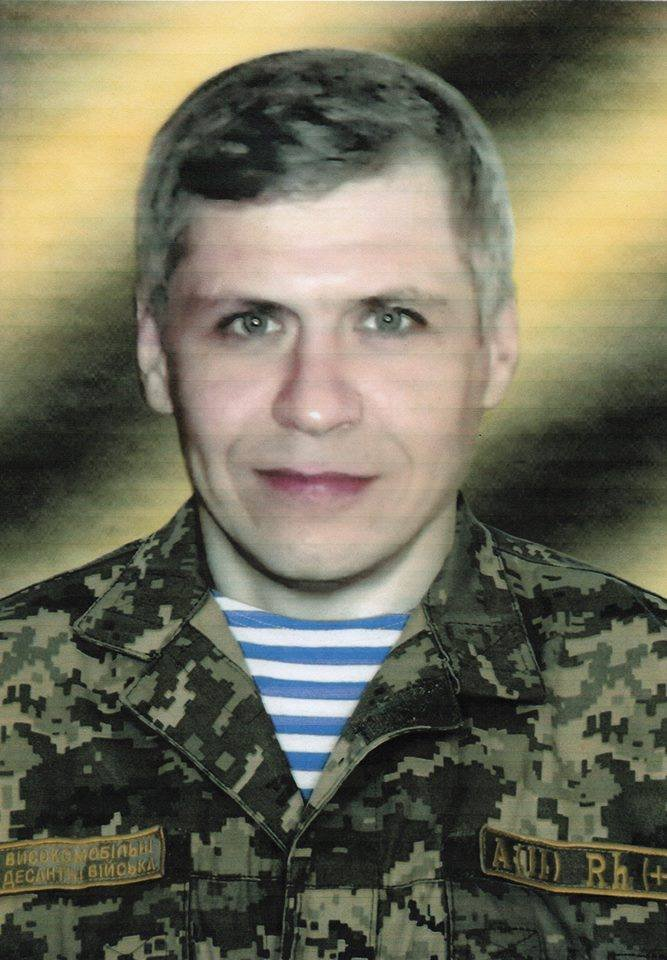 Євген Фурсов