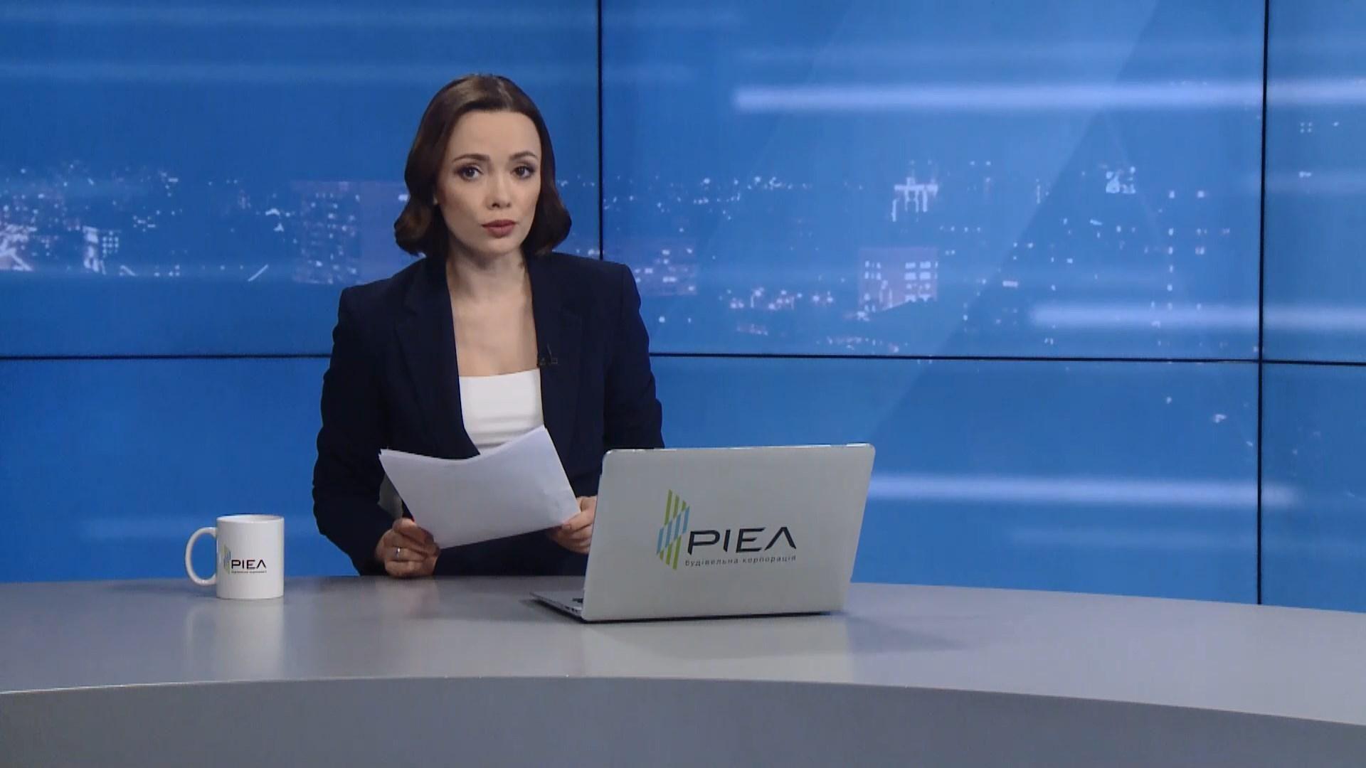 Випуск новин за 20:00: Рогоза про розслідування Бігуса. Тарифи на газ