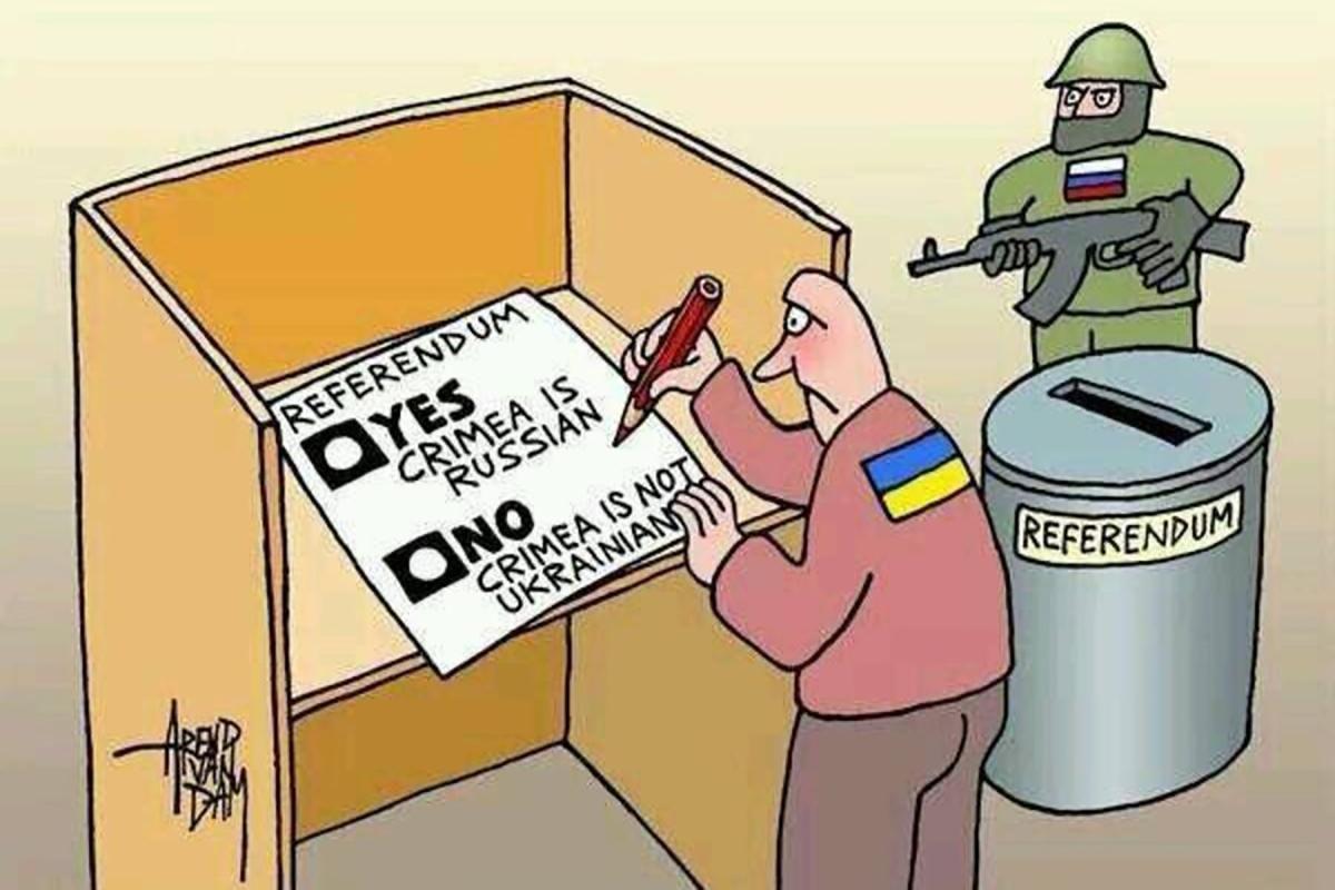 Картинки надписью, смешные картинки референдум