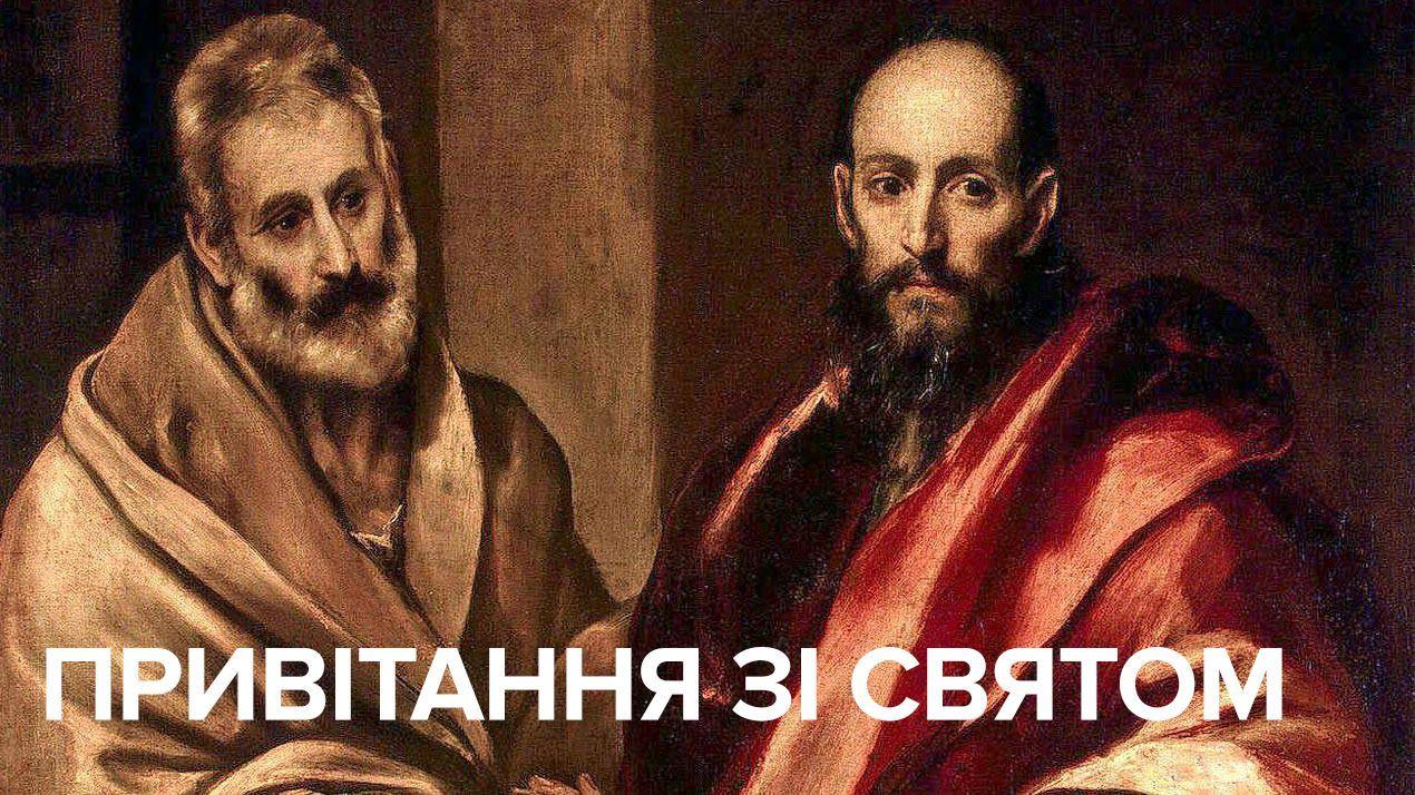 Картинки с Днем Петра и Павла – <b>поздравления</b> в картинках с ...
