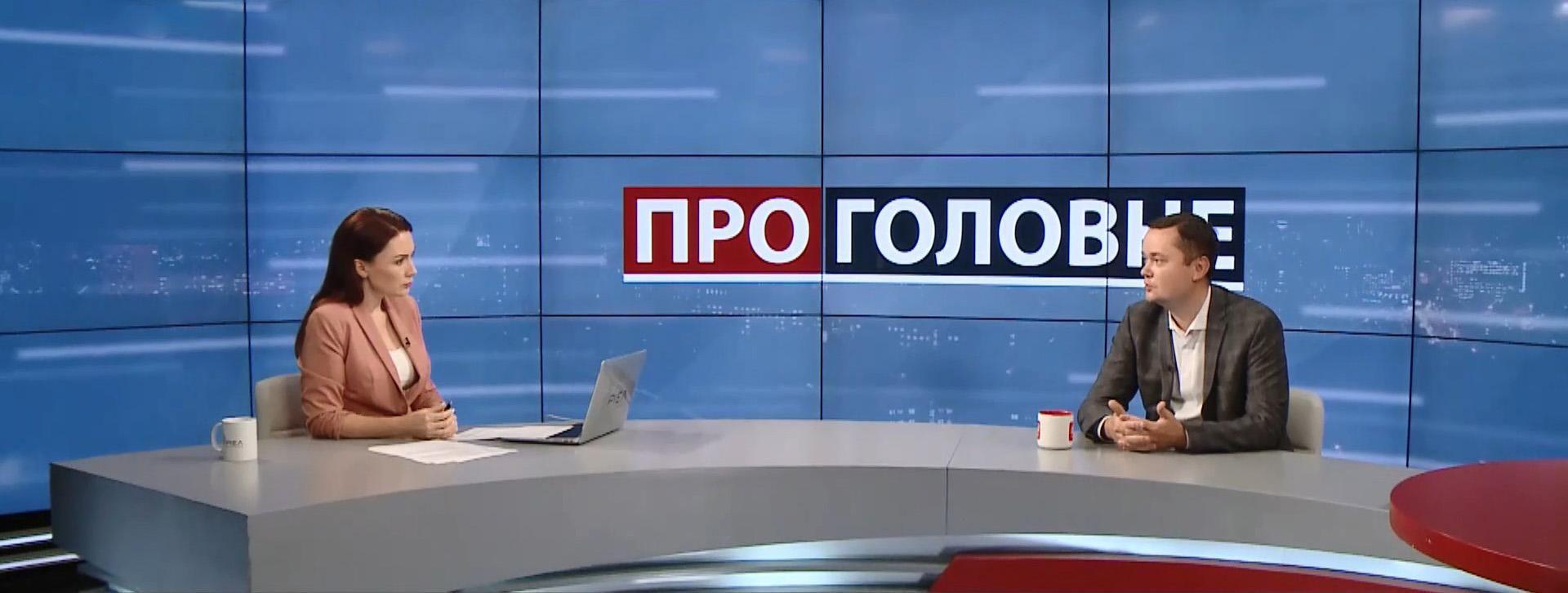 Эйфория закончилась, надо работать, – кандидат от 'Слуги народа' о встрече с Зеленским - 24 Канал