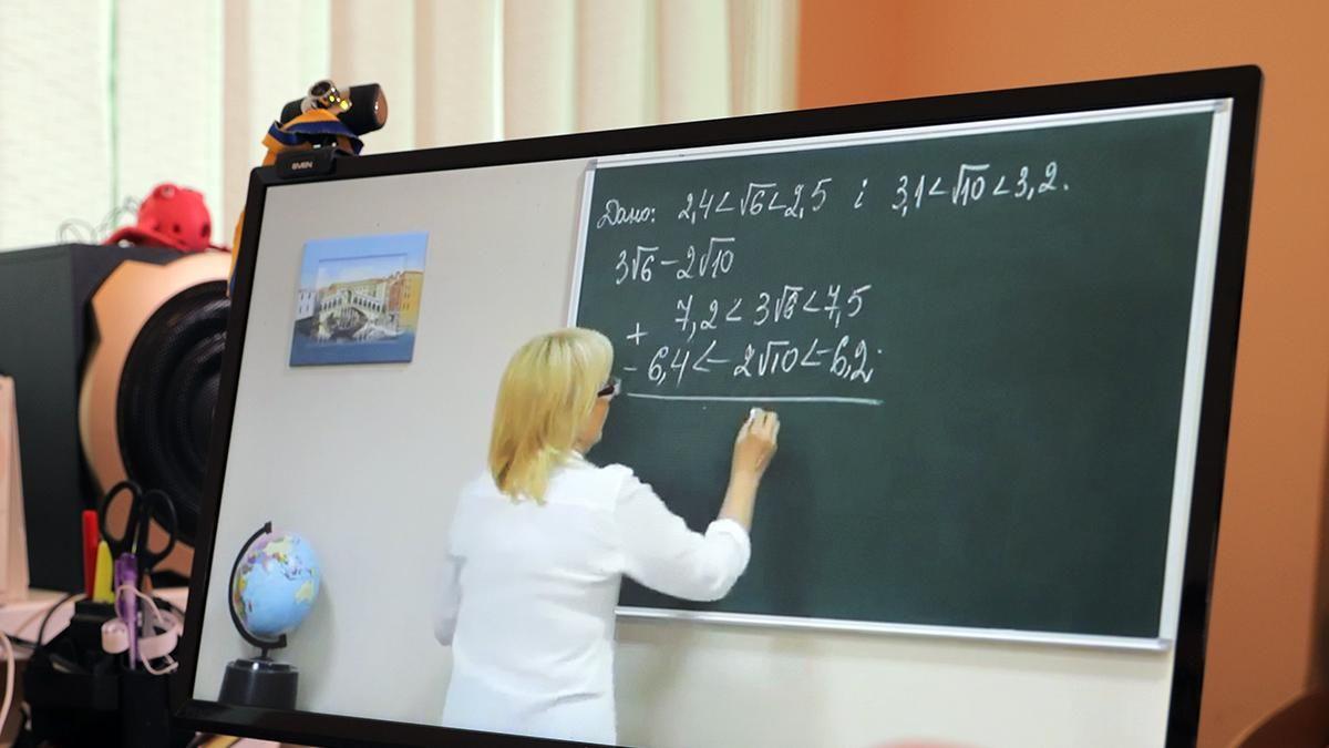 Як діти навчаються у дистанційній школі