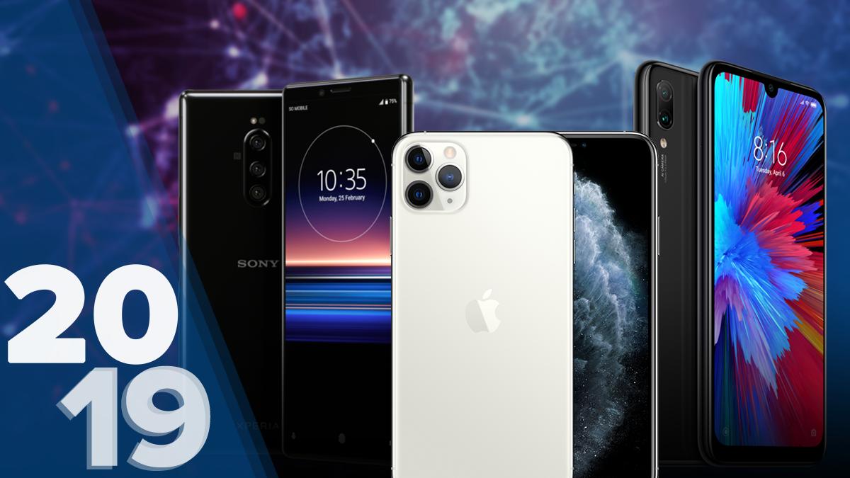 самый мощный смартфон в мире 2020 характеристики