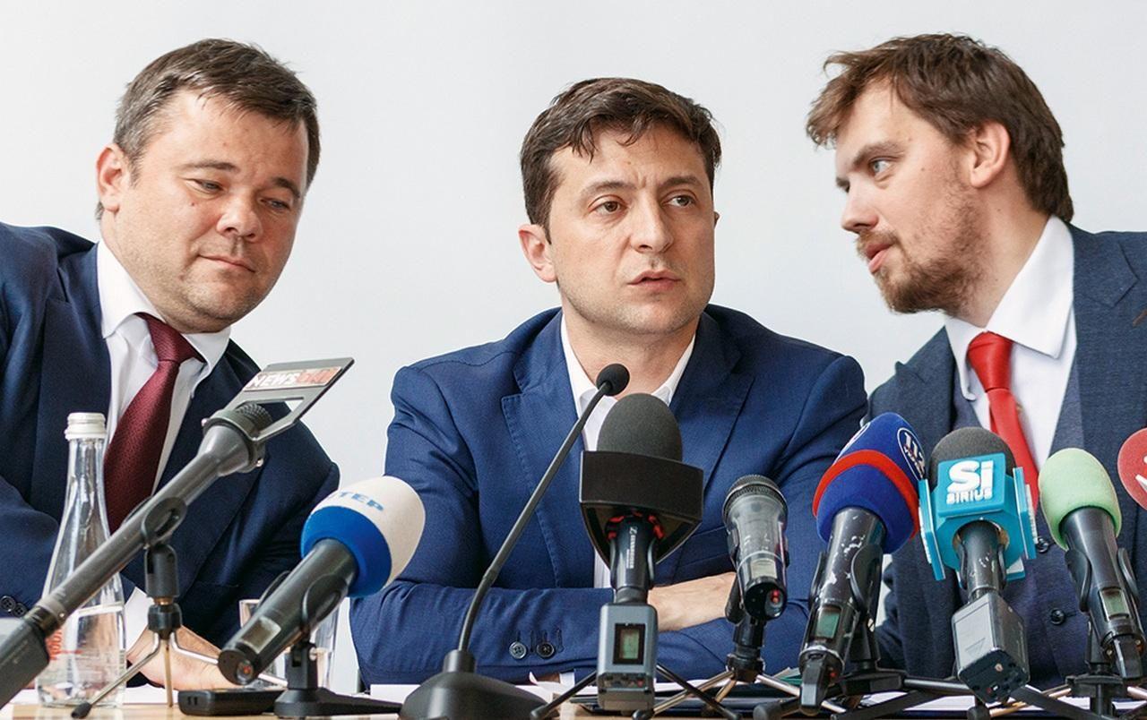 Олексій Гончарук біографія фото Гончарука