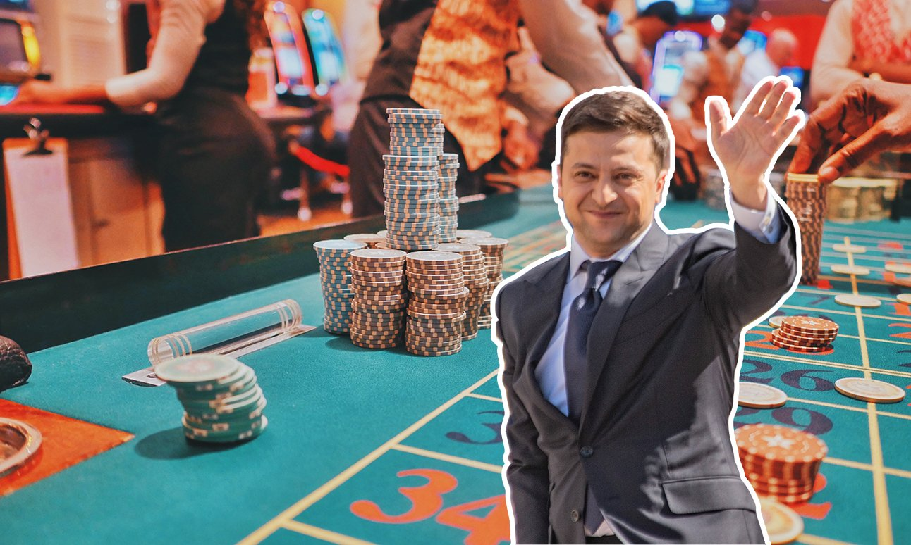 азартные игры в украине на деньги