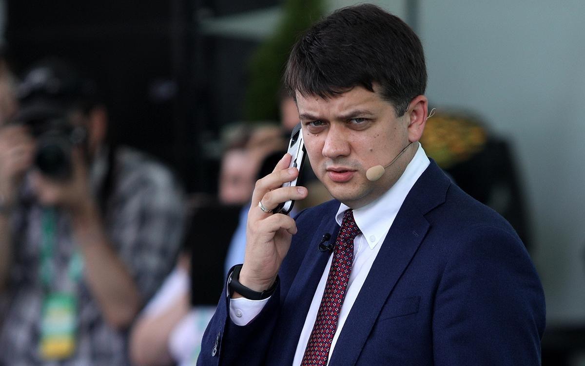 рецепт желе депутат рады дмитрий голубев фото желудь
