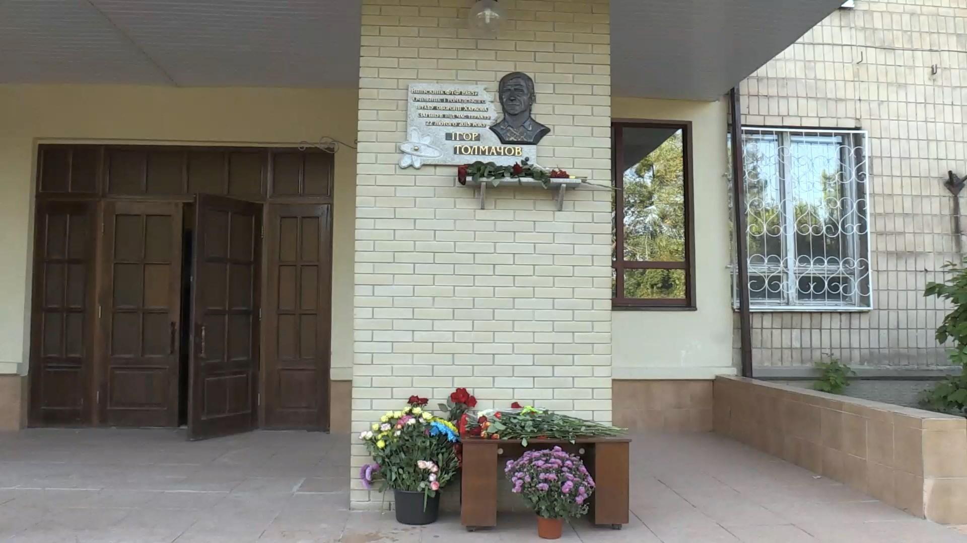 Убитого в мирном шествии Игоря Толмачева почтили в Харькове: фото, видео - Новости Харьков - 24 Канал