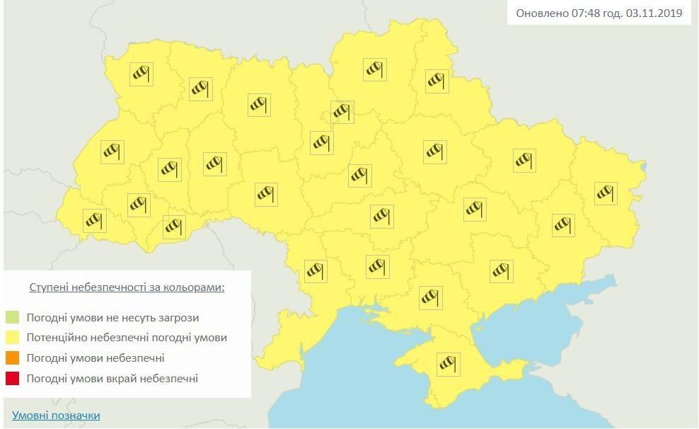 штормове попередження 3 листопада Україна пориви вітру неділя погода в Україні вітер