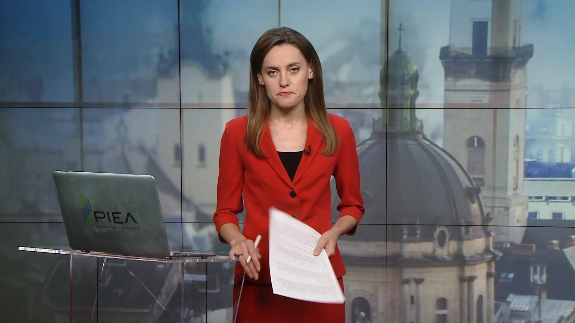 Випуск новин за 16:00: Купівля газу в Росії. Зважування фур на Київщин