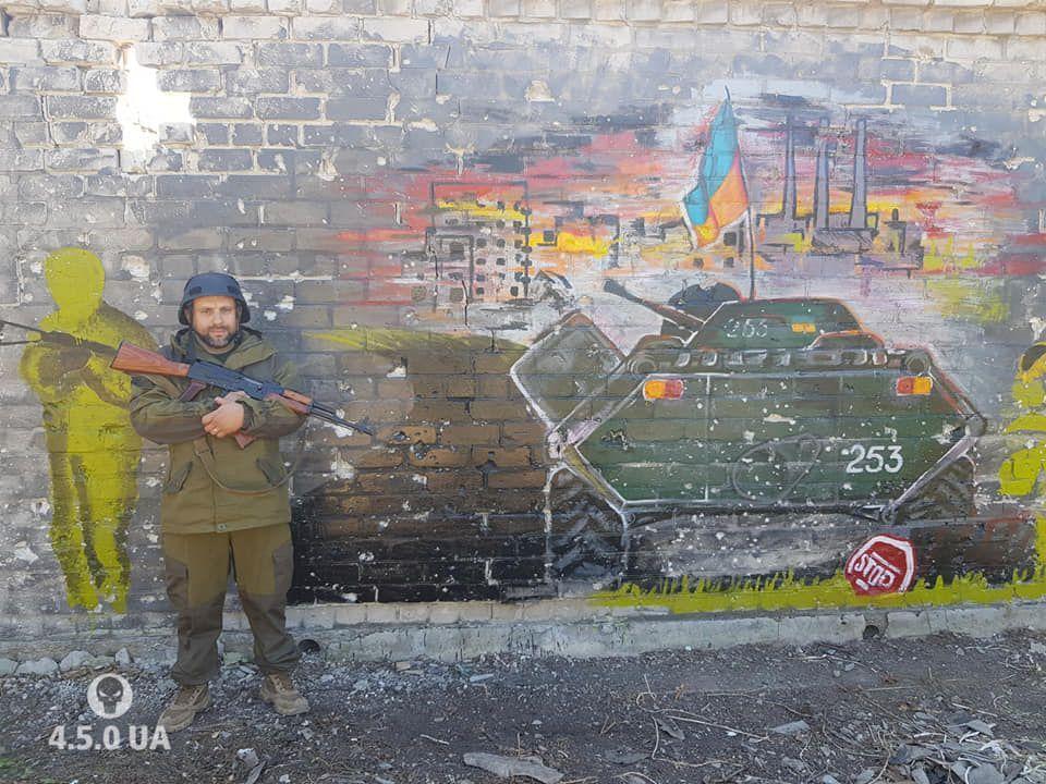 Донбас війна мистецтво Авдіївська промзона Дикий Мічман