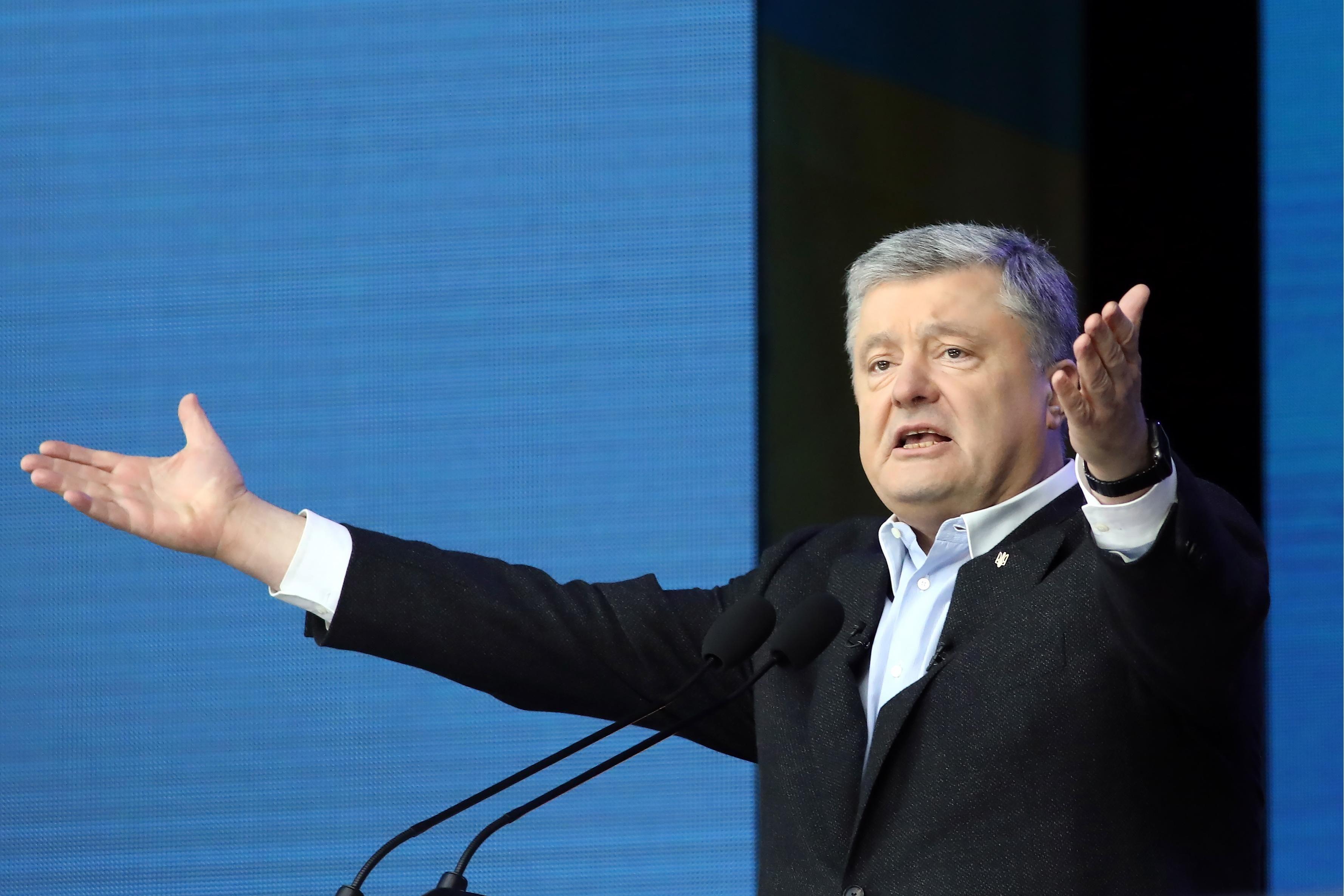 Украина ввела запрет на русский язык в школах