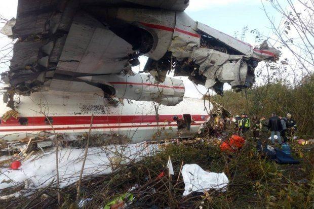 впав літак Ан12 катастрофа Львів