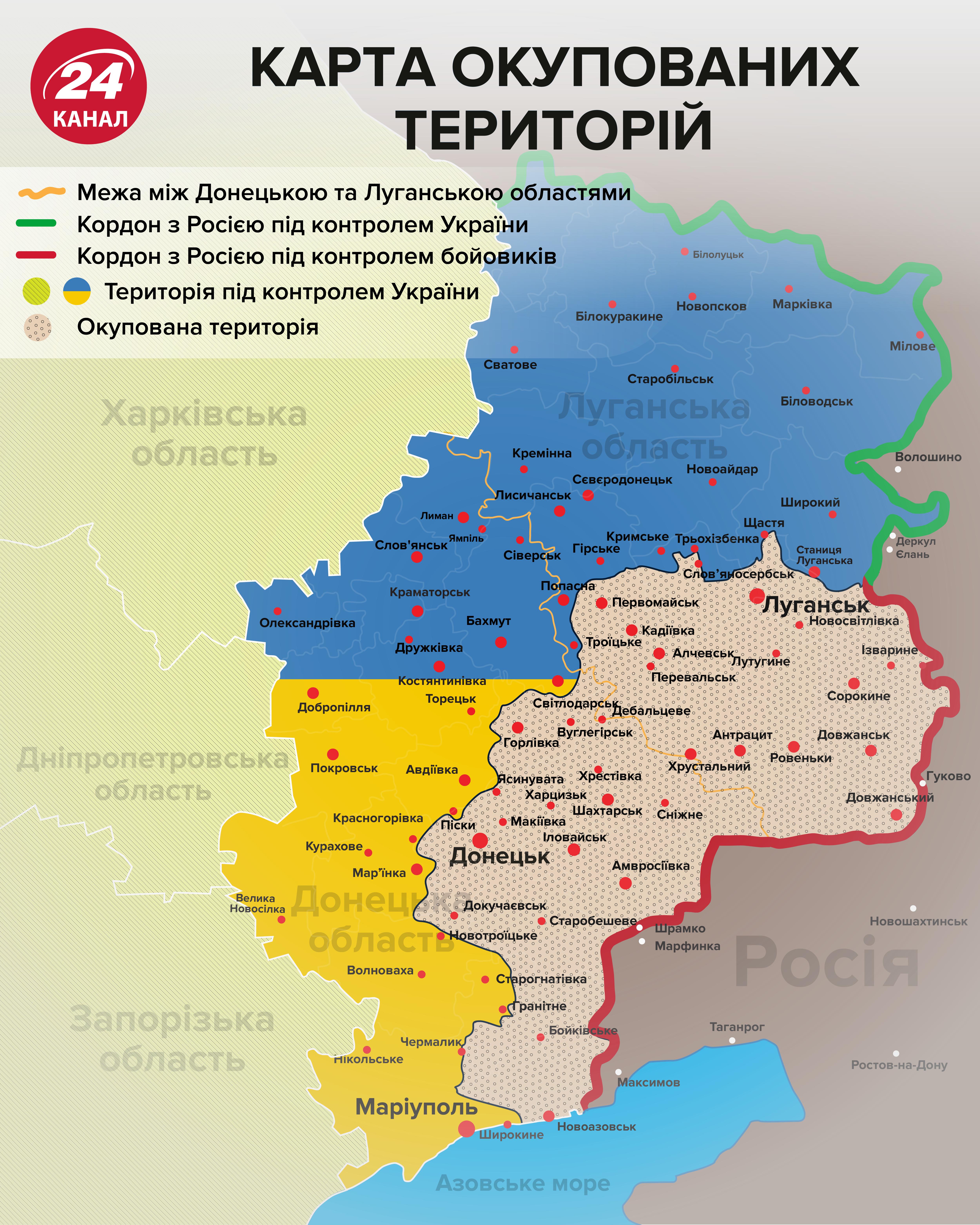 карта окупованого Донбасу мапа ОРДЛО окуповані територій Донбасу на карті