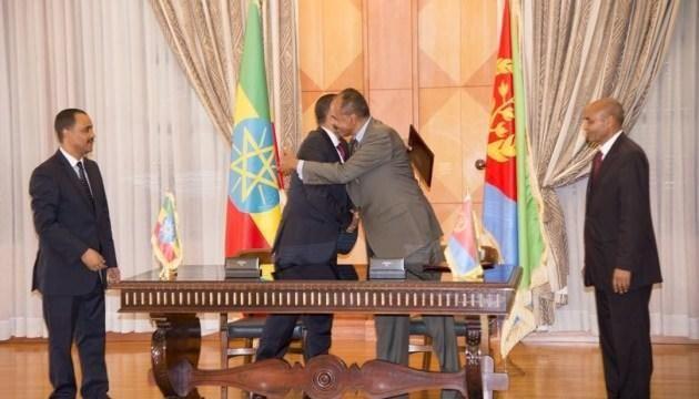 Ефіопія Еритрея Абій
