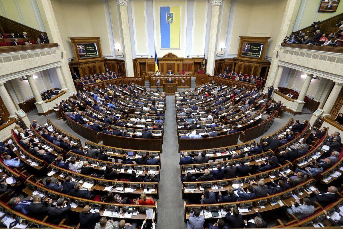 Санкции за прогулы и кнопкодавство: как наказывать нардепов - Новости верховной рады - 24 Канал