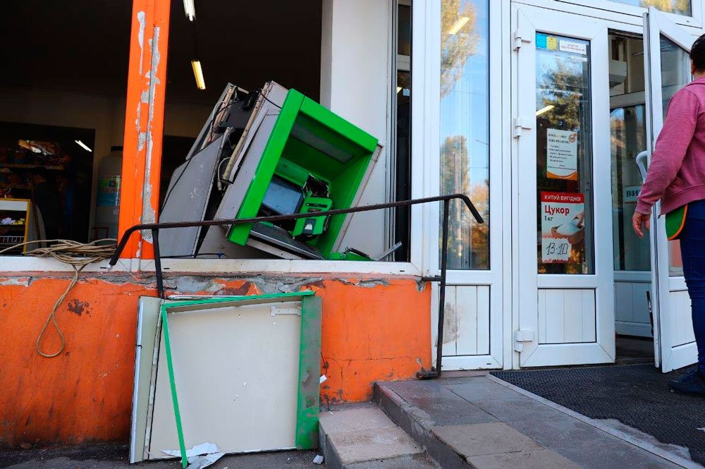 вибух підрив банкомат приватбанк Запоріжжя фото