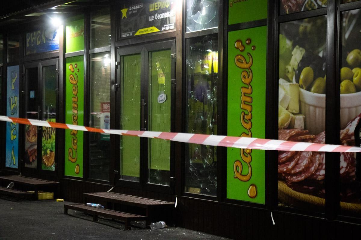 вибух Київ Троєшина ринок фото