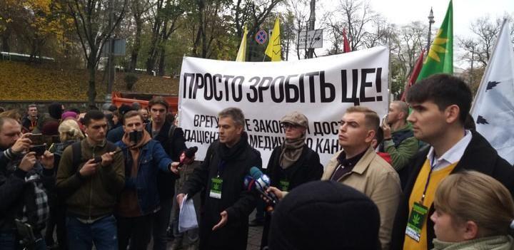 Конопляний марш свободи в Києві доступ до медичного канабісу