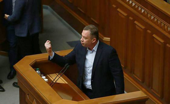 Ярослав Дубневич недоторканність