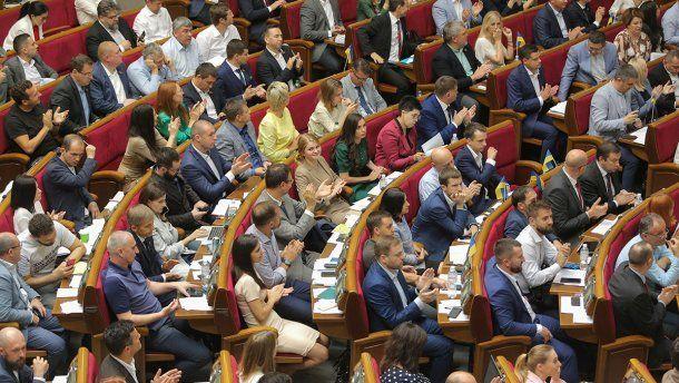 Верховна Рада законодавство незаконні активи