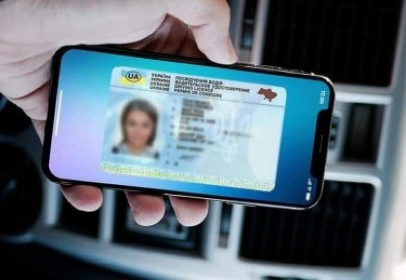 електронне посвідчення водія електронні права машина авто