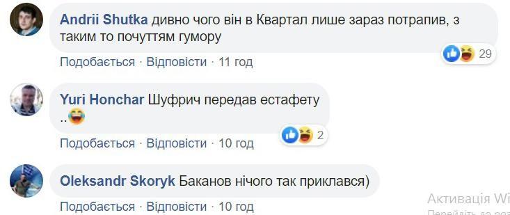 соцмережі Богдан фото
