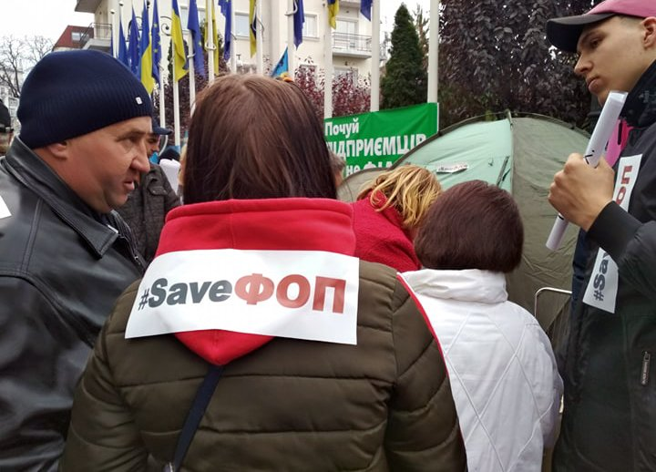 Акція Офіс Президента ФОПи малі підприємці протести касові апарати