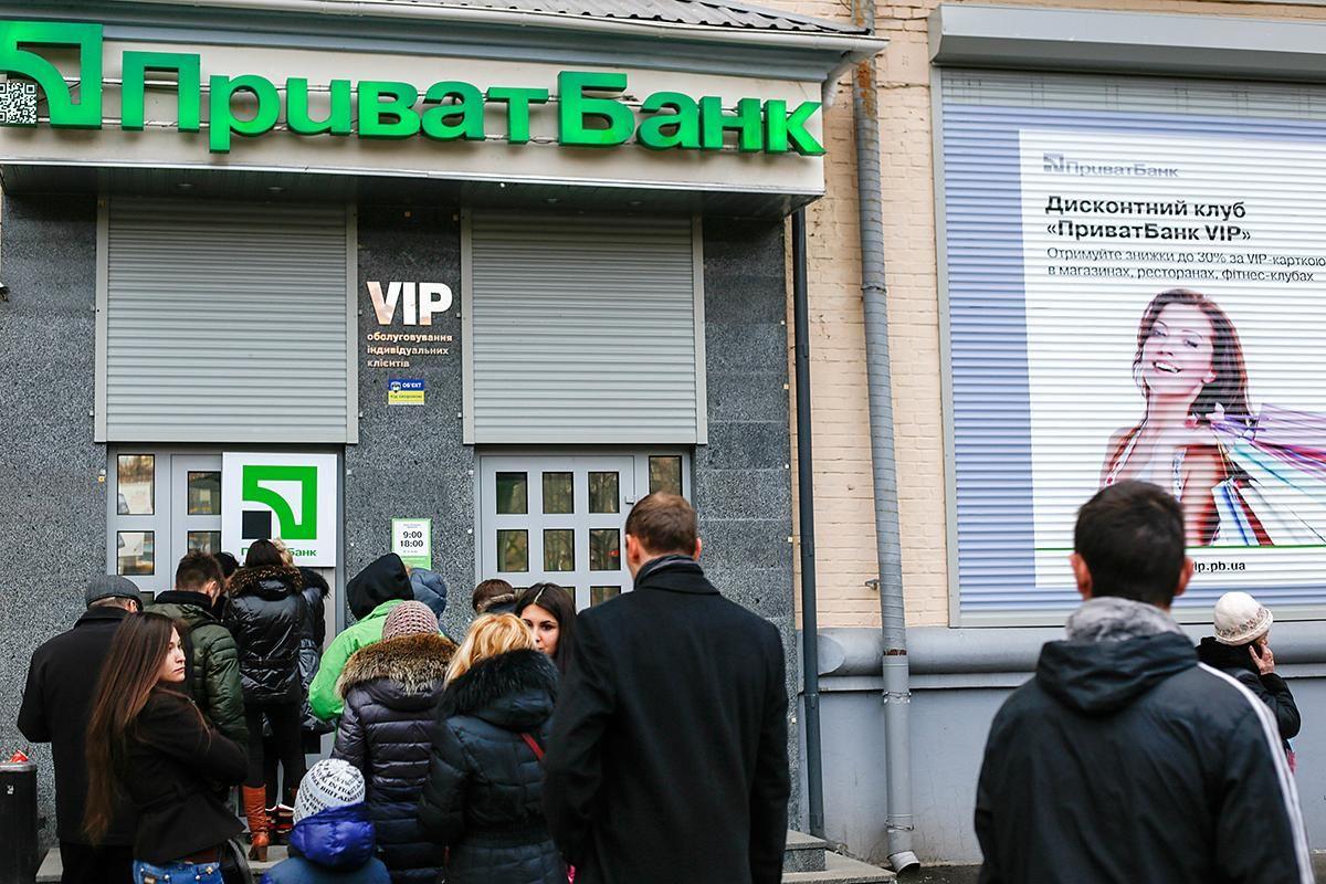 Приватбанки банки Україна кредити