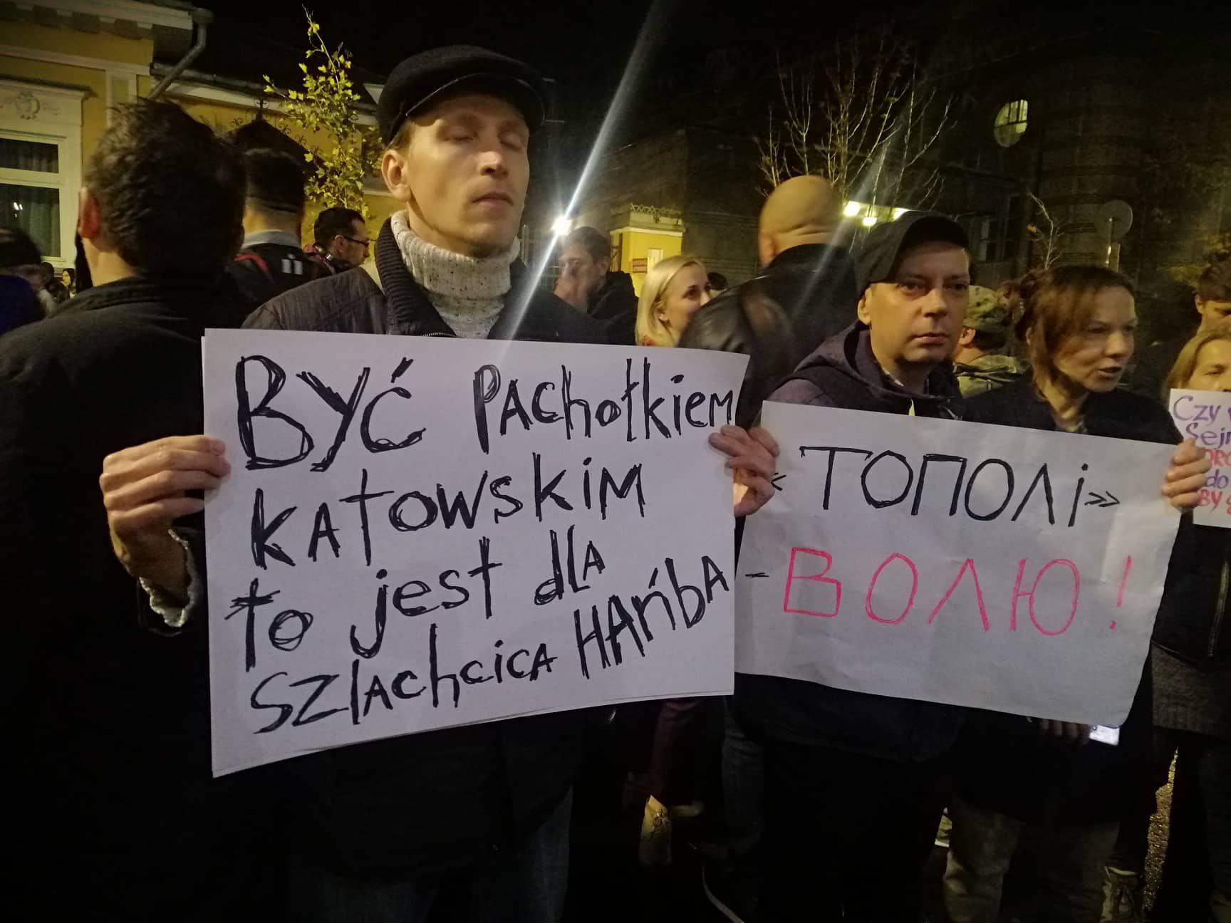 Ветерана АТО Мазура затримали у Польщі: люди вийшли на протест у Києві
