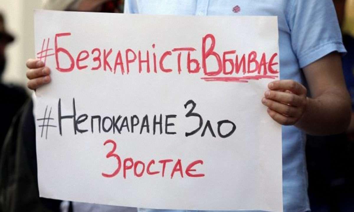 Избиение активистов: почему их жизнь постоянно в опасности - Новости Украины - 24 Канал