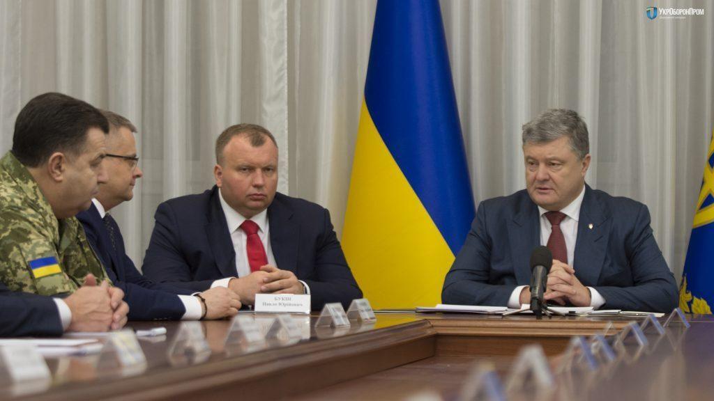 Букін Порошенко Укроборонпром