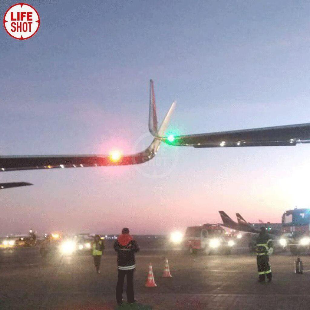 Зіткнулися літаки Москва Шереметьєво авіація ДТП фото