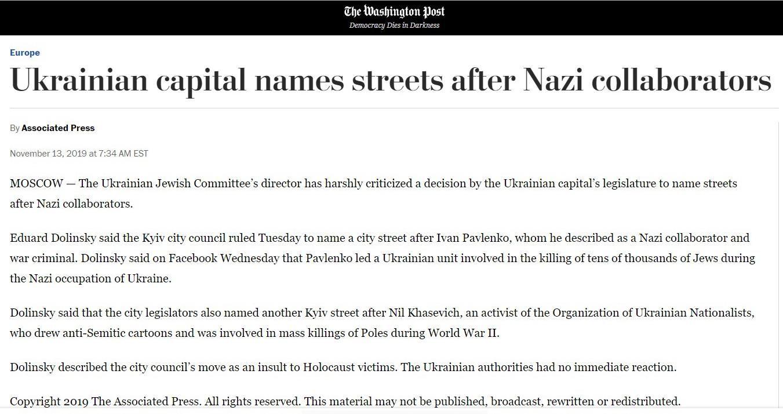 The Washington Post перейменування вулиць Київ колабранти нацистів Іван Павленко