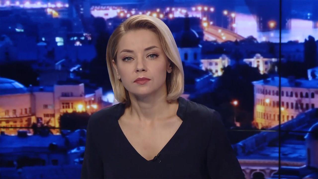 Итоговый выпуск новостей за 22:00: Перепалка Зеленского и Тимошенко. Чиновник-живодер - Новости Украины - 24 Канал