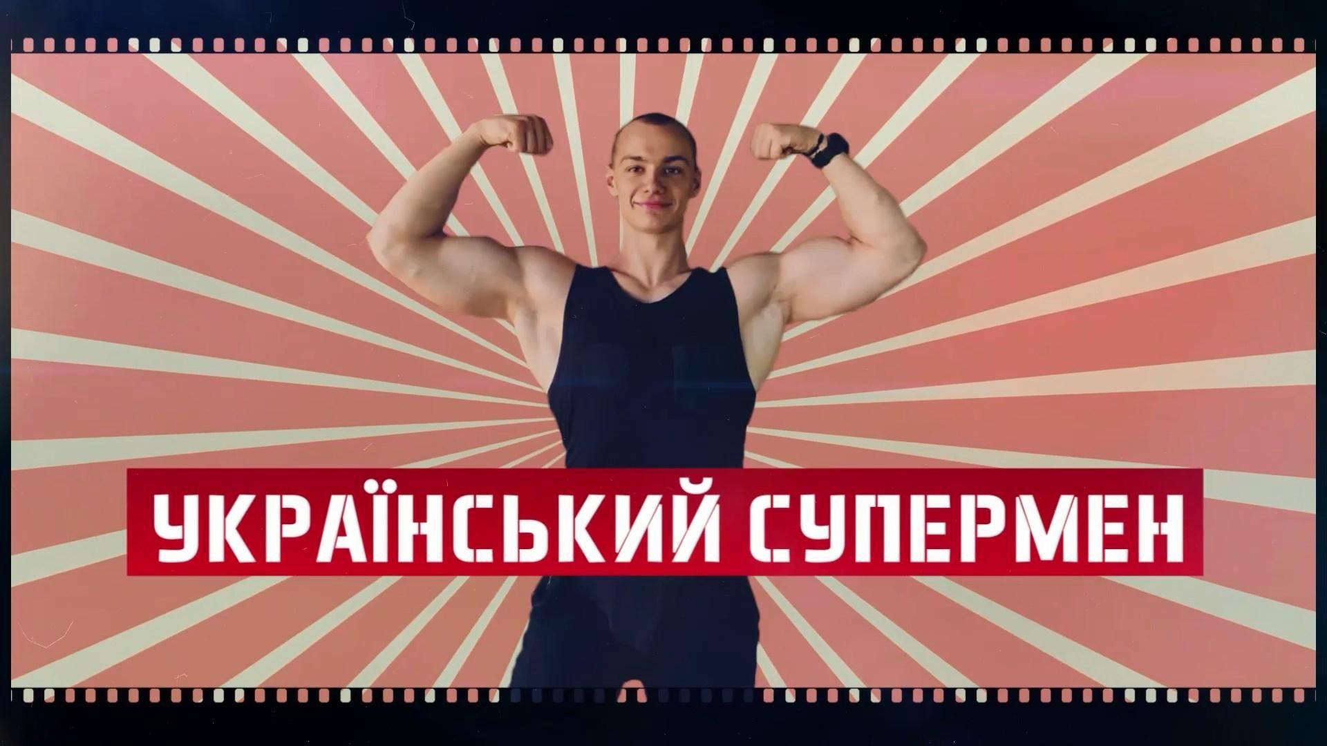 Сенсация в мире фитнеса: невероятные сальто от украинского спортсмена - Новости спорта - Спорт 24