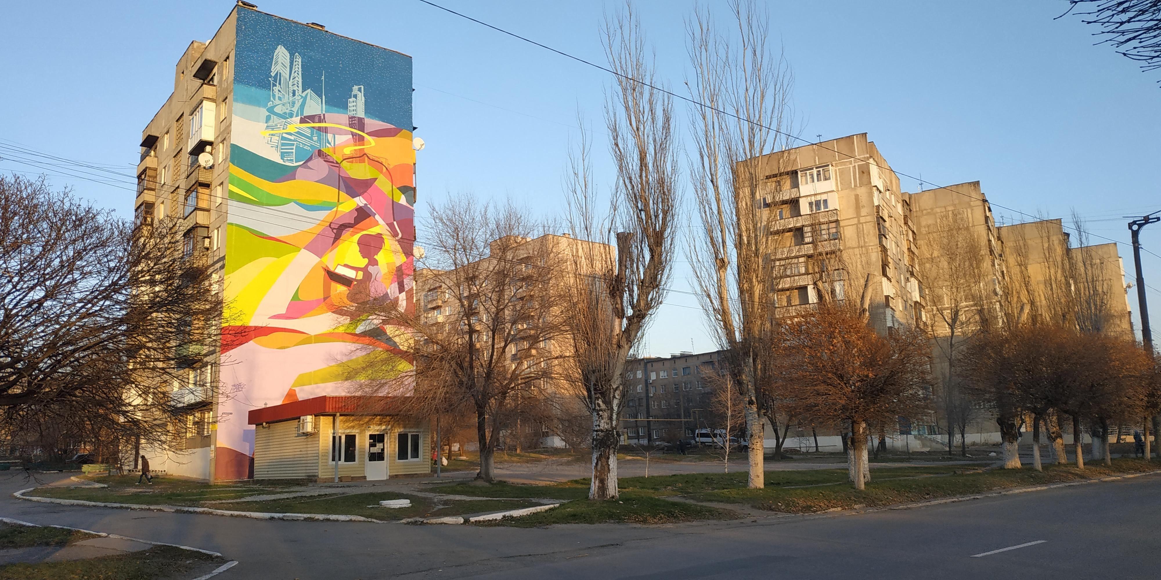 мурал Торецьк фото Донеччина