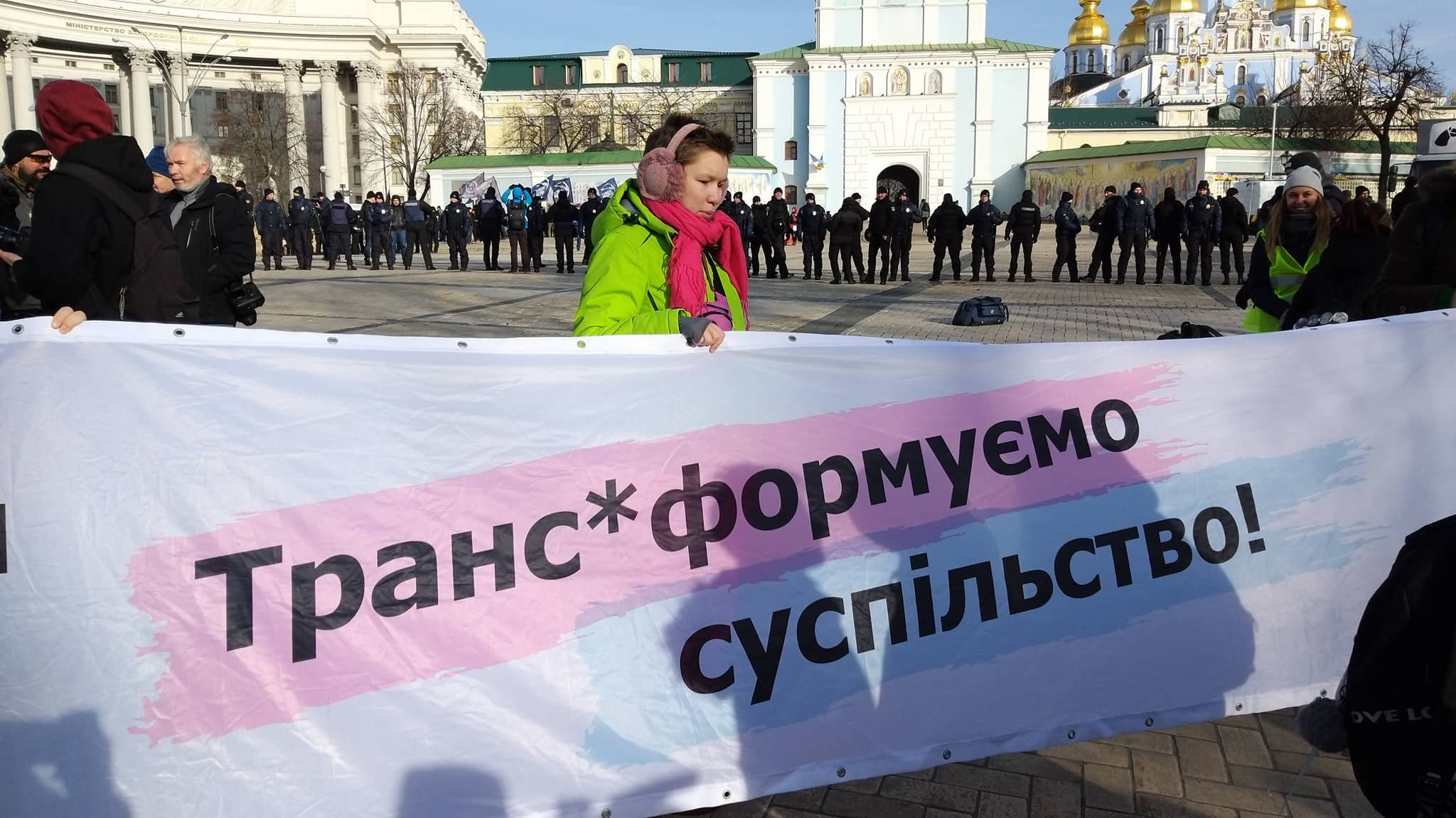 Транс-Марш у Києві