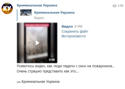 відео Одеса пожежа Троїцька люди падали з вікон