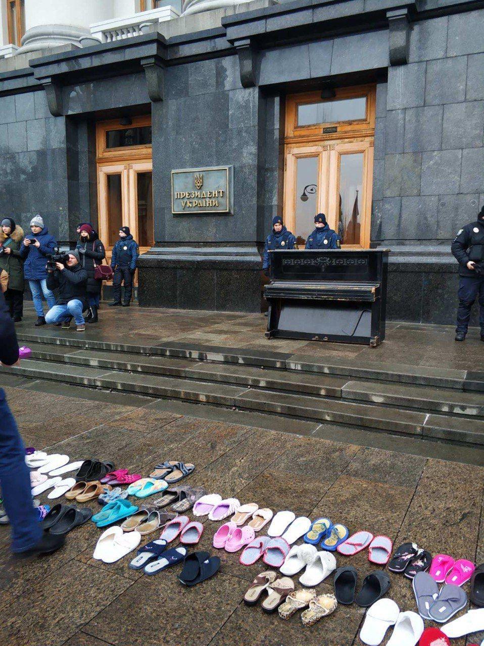 Офіс президента протест Укрбуд тапочки домашні капці
